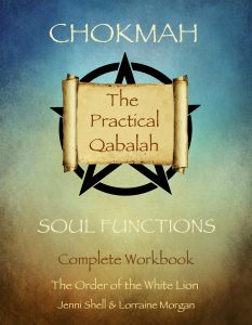 Soul Functions